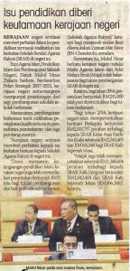 10 Ogos 2016 Sinar Harian